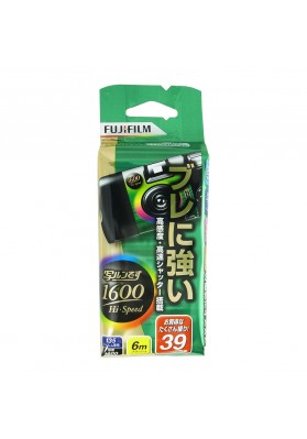 Fuji Film 1600 Hi-Speed Disposable Camera - 39exp