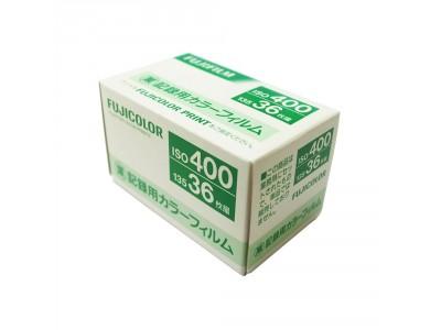 Fuji Color 400 135-36 exp 08/2020